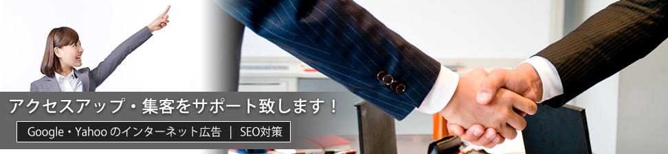 佐賀のホームページ制作業者Localspida